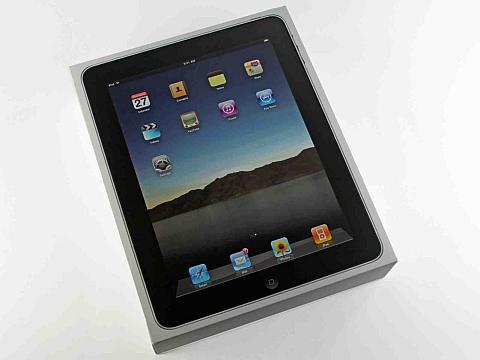 iPad первого поколения, вид в коробке