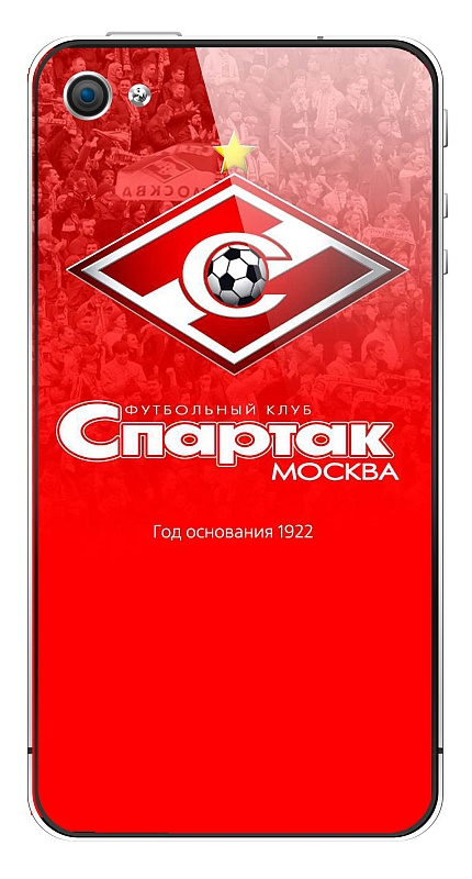 iPhone4-Spartak.jpg