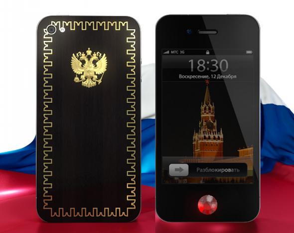 Kremlin iPhone 5